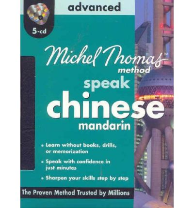 摄氏 Translation - Chinese-English Dictionary & Thesaurus ...