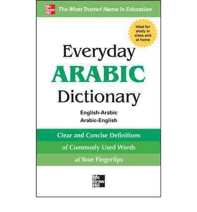 everyday arabic dictionary mcgraw hill 9780071768795. Black Bedroom Furniture Sets. Home Design Ideas