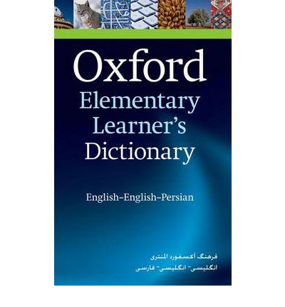 Oxford English To English Dictionary Pdf