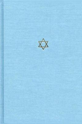 The Talmud of the Land of Israel: Peah v. 2 : A Preliminary Translation and Explanation
