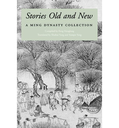 Stories Old and New: v. 1 : A Ming Dynasty Collection