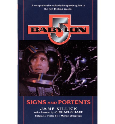 Signs and portents jane killick 9780345424471 for Sign and portents