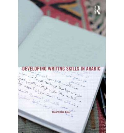 a journal on my writing skills in arabic and english Students often write in their english develop their writing skills what is a journal respond to the class journals creating the mood for writing.