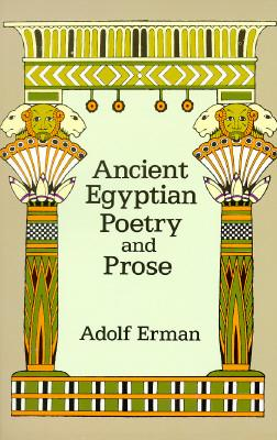 ancient egyptian poetry essays
