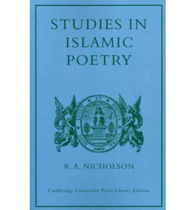 poetry in literary studies Harvard's department of comparative literature is one of the most literary interpretation, and literature with courses in other literature and area studies.