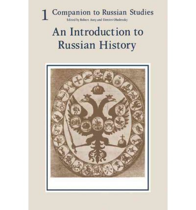 Russian Greetings Introductions 108