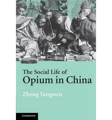 an introduction to the history of opium in china The portuguese introduced opium opium by the 18th century, smoking opium had become a common addiction in china approximately 10 million people, out of a population of 400 million, were addicted although initially a fad of the rich upper class in china, opium use spread to government officials, merchants, soldiers, students.