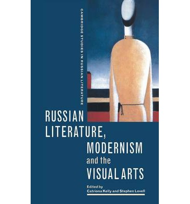 modernism in art and literature Modernism was a cultural movement in the first part of the 20th century it occurred in art, literature, music, architecture and drama modernism rejected tradition.