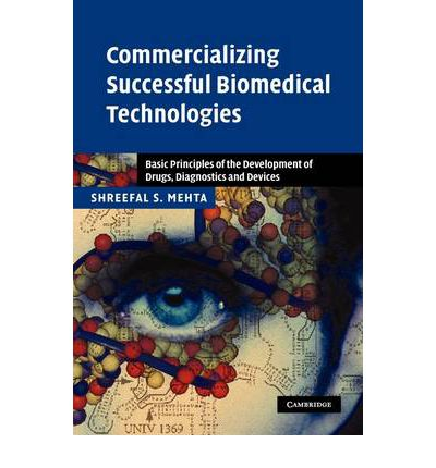 Biomedical Engineering 4 days sale