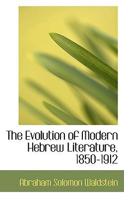 modern hebrew literature Today, modern hebrew language and literature is taught in the department of  near eastern languages and civilizations and graduate students can draw on.