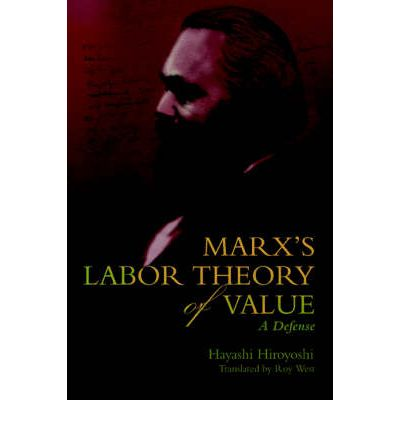 Marxs theory of money and the theory of value essay