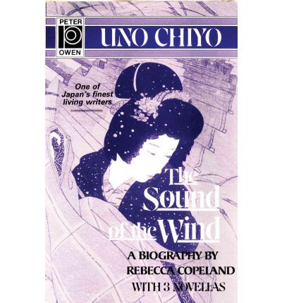 The Sound of the Wind : Three Novellas