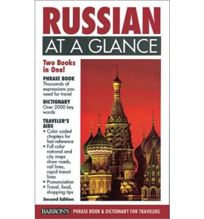 Glance Russian Translation 55