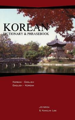 Korean-English/English-Korean Dictionary and Phrasebook
