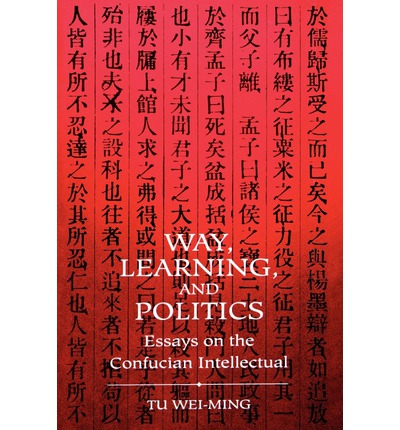 an introduction to the analysis of confucianism in politics Essay on confucianism in journey to the west a textual-visual discourse analysis name: essay review of xinzhong yao's book introduction to confucianism.