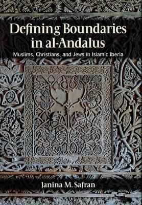 Social and cultural exchange in Al-Andalus