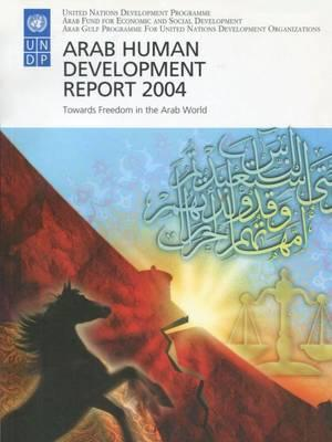 Arab Human Development Report 2004 2004