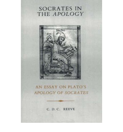 Essay on the Execution of Socrates
