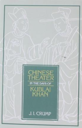 Chinese Theater in Days of Kublai Khan