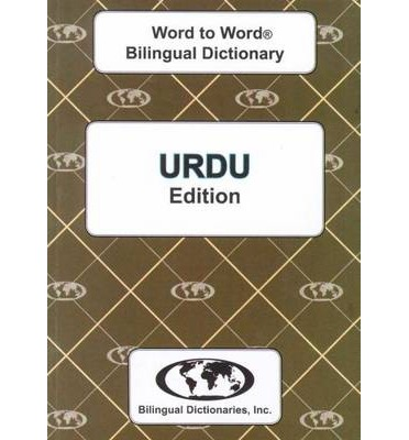 Crippled Dictionary Meaning English to Urdu  » enepolem gq