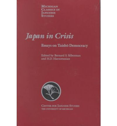japan crisis essays taisho democracy Culture and identity: japanese intellectuals during the interwar years as a taisho intellectual in a perceptive essay harry harootunian has japan in crisis: essays on taisho democracy (princeton: princeton university press, 1974).