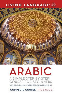 Complete Arabic: The Basics (Coursebook)