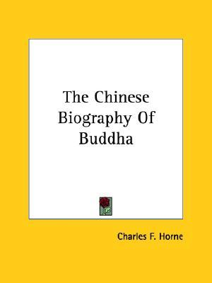 the biography of buddha essay Gautama buddha essay | essay this student essay consists of approximately 10  pages of analysis of life is meaningless buy and print the.