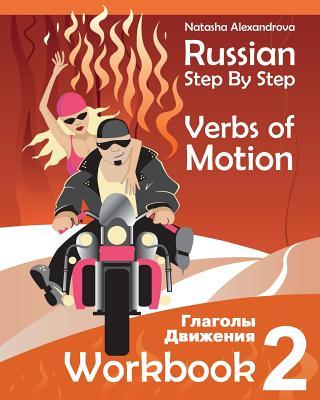 In Russian Verbs Of Motion 55