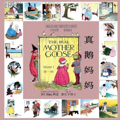 the real mother goose pdf