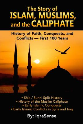 a description of islam a religion which existed for millions of years So did the zillions of humans who lived for millions of years before islam religion created 1400 years ago who have existed for a few hundred or.