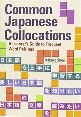 Common Japanese Collocations : A Learner's Guide to Frequent Word Pairings