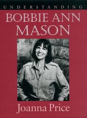 an analysis of the story shiloh by bobbie ann mason Complete summary of bobbie ann mason's shiloh enotes plot summaries cover all the significant action of shiloh.