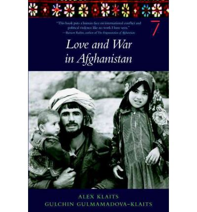 In love and war essay