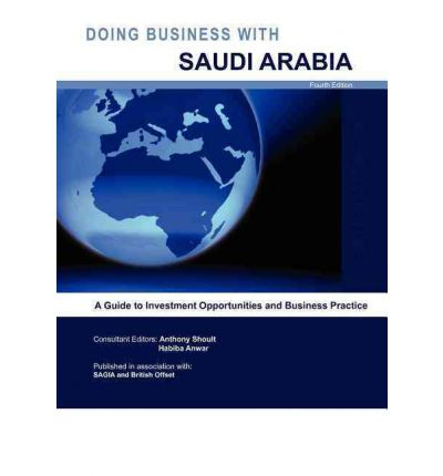 doing business in saudi arabia essay Saudi arabia ranked 29th in the world economic forum's global competitiveness' report 2016-17 and 94th in the world bank's ease of doing business report for 2017 4 business and human rights.