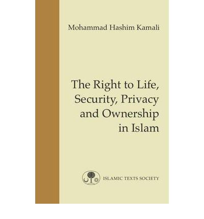 the right to privacy 1890 pdf