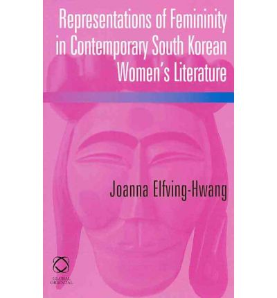 literature representations of women essay As it becomes apparent in a few select works representing women in medieval literature, includingthe book of margery kempe.