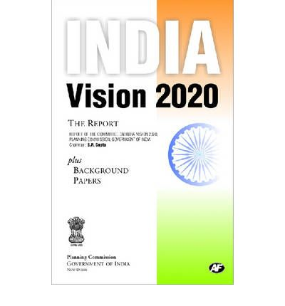 Essay on india in 2020