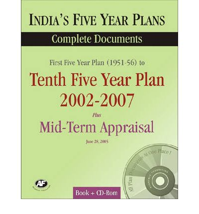 10th five year plan of india 12th five year plan of the government of india (2012-17) was india's last five year plan with the deteriorating global situation, the deputy chairman of the planning commission mr montek singh ahluwalia has said that achieving an average growth rate of 9 per cent in the next five years is not possible.