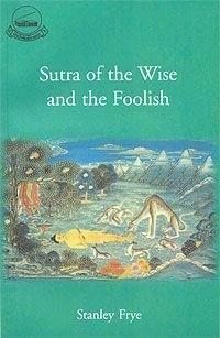 Sutra of Wise and Foolish