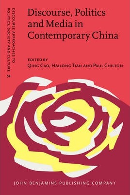 Formato eub de descarga gratuita de libros electrónicos epub. Discourse, Politics and Media in Contemporary China (Spanish Edition) PDF