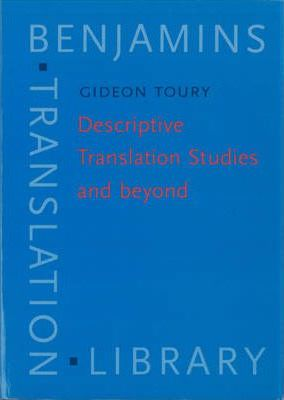 Translation beyond pdf studies and descriptive