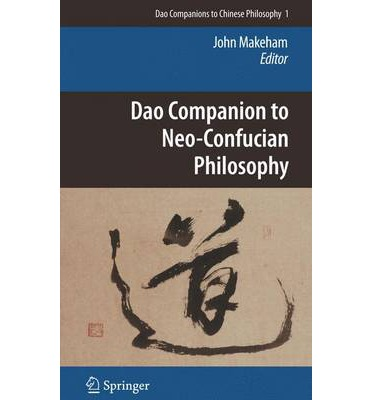 an introduction to the history of confucianism Confucianism: a very short introduction daniel k gardner very short introductions a lucid and concise introduction to the philosophical tenets of confucianism.