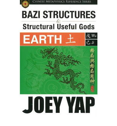 BaZi Structures & Useful Gods - Earth