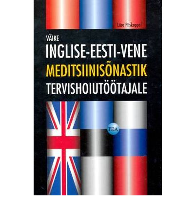 Bilingual multilingual dictionaries | Downloadable Books