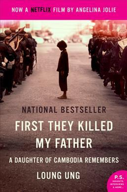 First They Killed My Father Movie Tie-In (Βιβλία τσέπης)