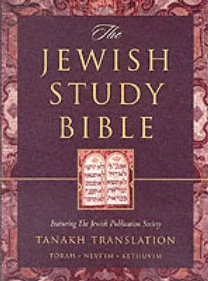 The Jewish Study Bible: College Edition