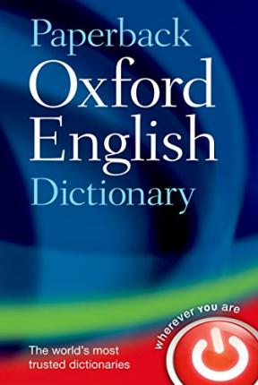 Paperback Oxford English Dictionary (Βιβλία τσέπης)