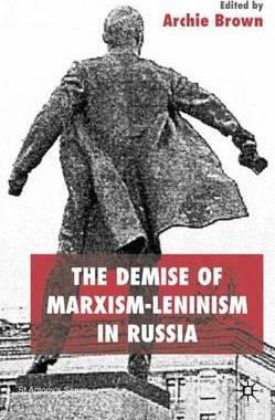 the failure of marxism in russia essay The failure of the 1905 revolution and the failure of socialist movements to resist the outbreak of world war one led to renewed theoretical effort and valuable contributions from lenin and rosa luxemburg towards an appreciation of marx's crisis theory and efforts to formulate a theory of imperialism.