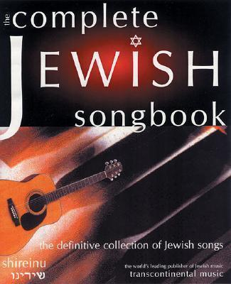 The Complete Jewish Songbook