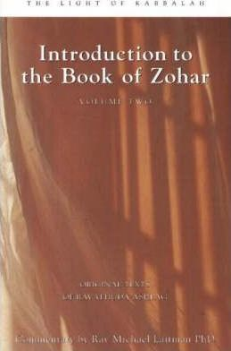 Introduction to the Book of Zohar: v. 2 (Paperback)